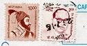 切手4  インド