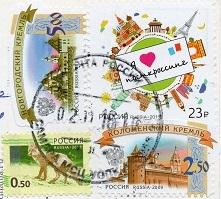 切手 26  ロシア
