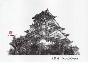 大阪城 スケッチ