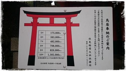 京都2DSC_5768