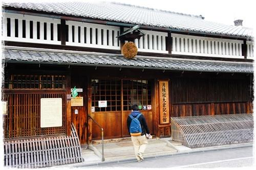 京都2DSC04046