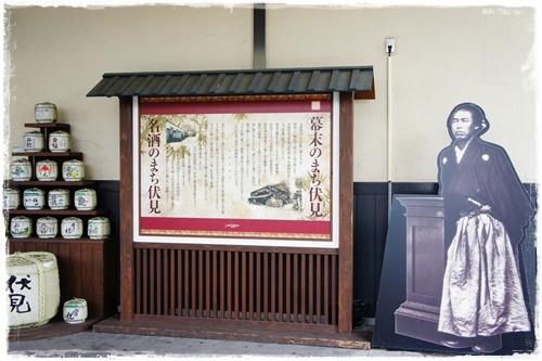 京都2DSC04047
