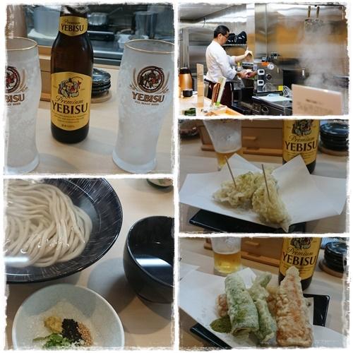 京都2page2