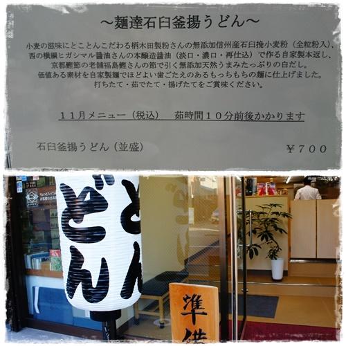 京都2page3
