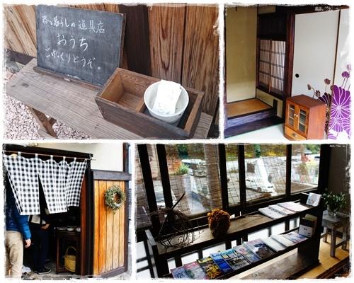 京都2page1