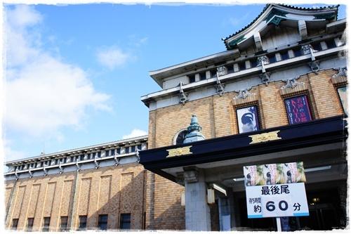 京都2DSC04052