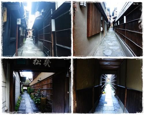 京都2page7