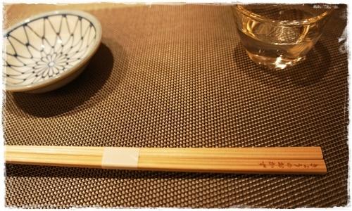 京都2DSC04100
