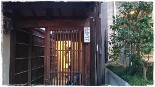 京都2DSC_5798