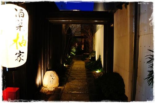 京都2DSC04088