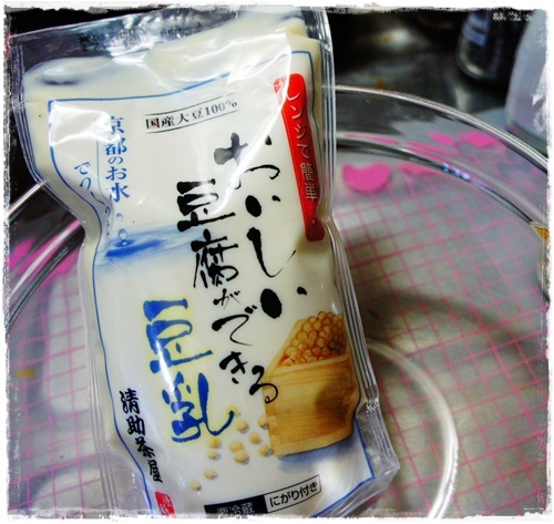 京都2DSC04349