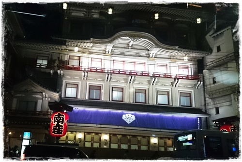 京都3DSC_5807