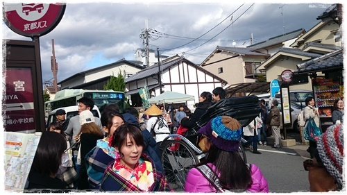 京都4DSC_5869
