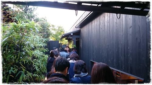 京都4DSC_5853