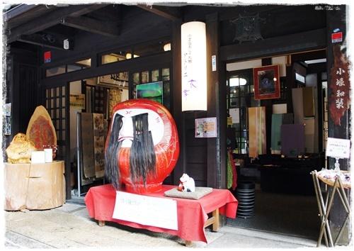 京都4DSC04183