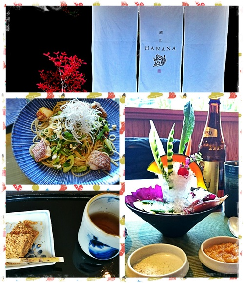 京都4Moldiv_1480058792285