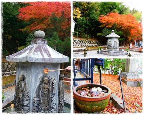 京都4page
