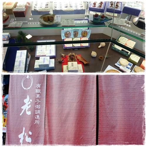 京都4page2