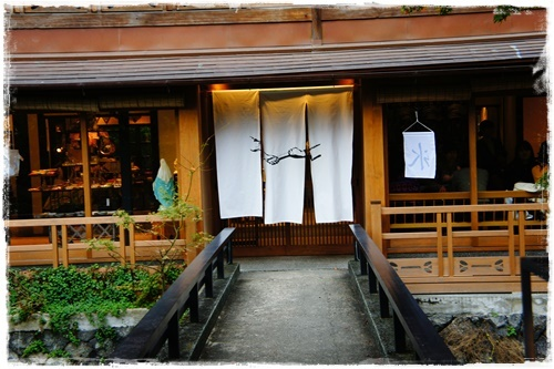 京都5DSC04230