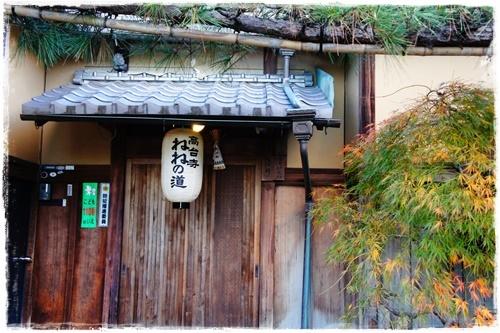 京都5DSC04248