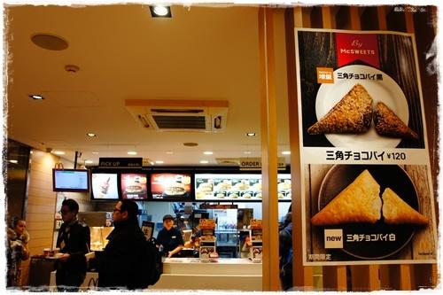 京都5DSC04265