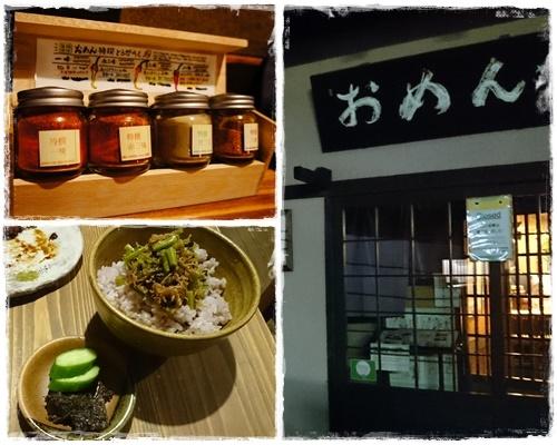 京都5page9