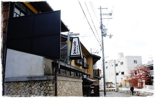 京都6DSC04307