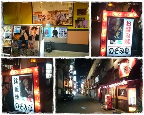 京都6page1