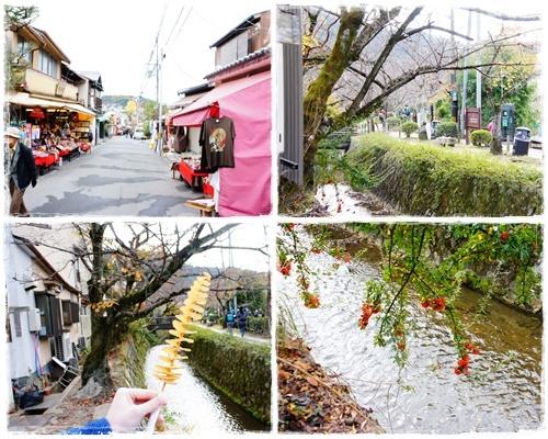 京都6page6