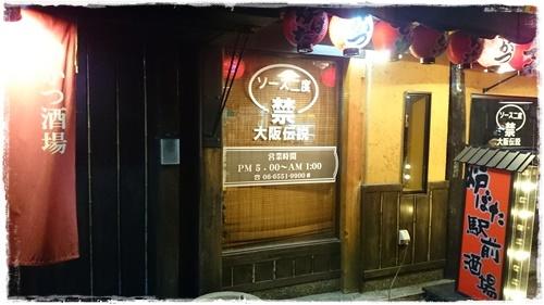京都6DSC_5922