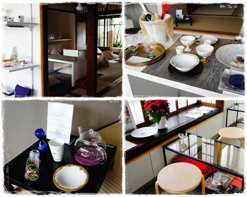 京都7page2