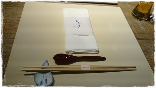 白川DSC_6154