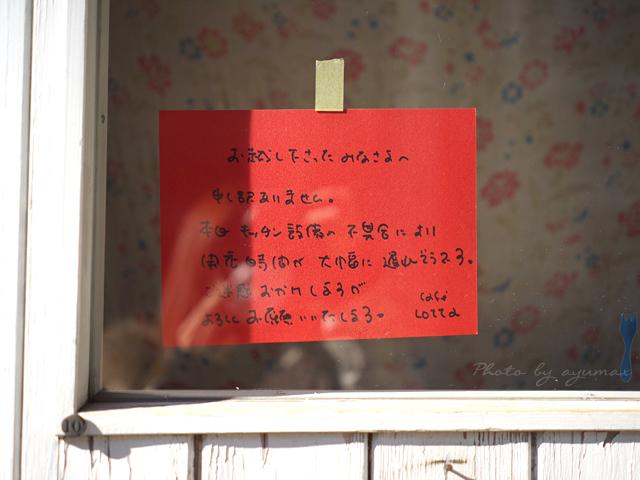 IMG_9063のコピー