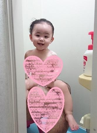 パパとお風呂2