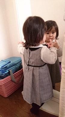 鏡大好き1