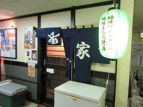 1701azumaya001.jpg
