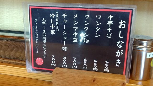 1701sinobu004.jpg