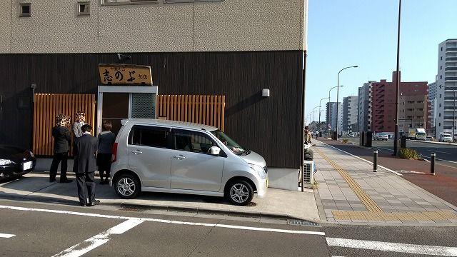 1701sinobu009.jpg