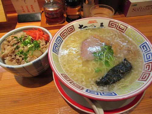 1702chibakiya006.jpg