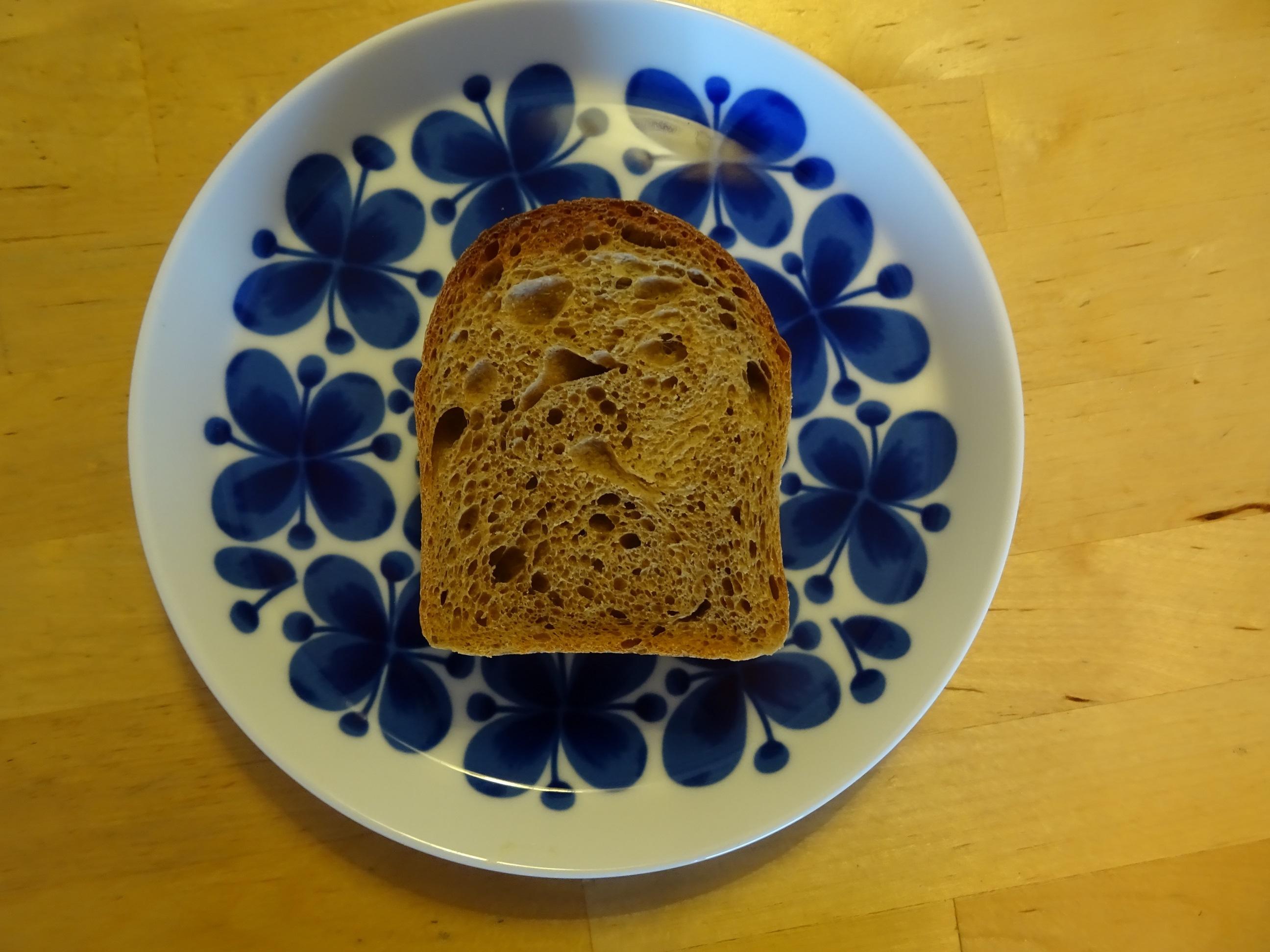 コーヒー食パンと苺大福2