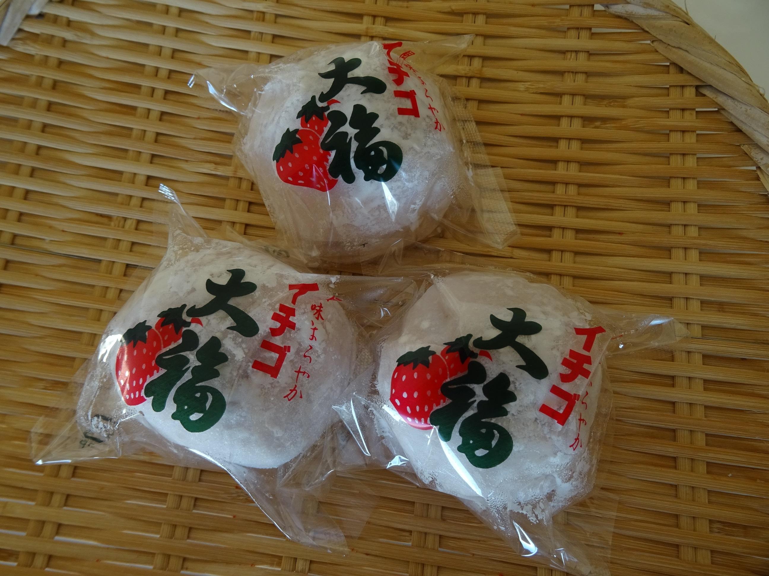 コーヒー食パンと苺大福3