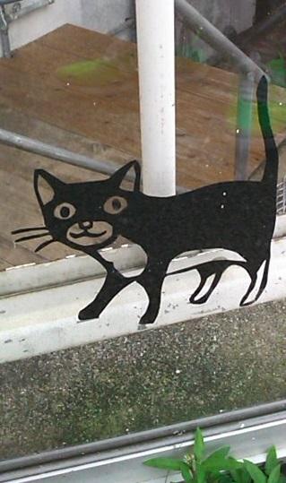 いらっしゃいませ猫さん