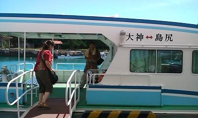 大神島へ2