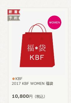 KBF1601.png