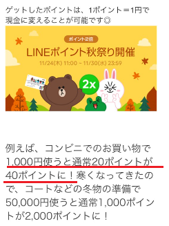 pay16112401.png
