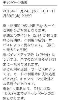 pay16112402.png