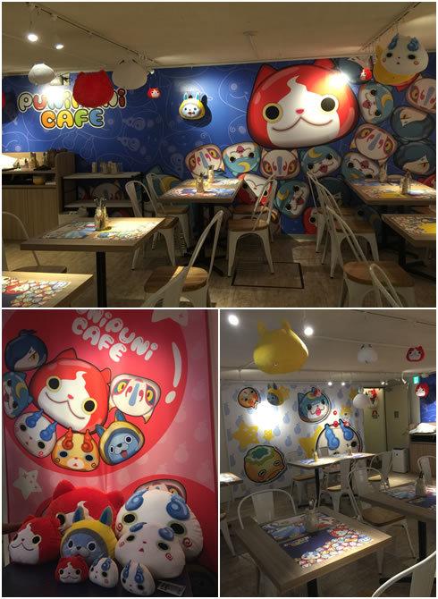 ぷにぷにカフェ2
