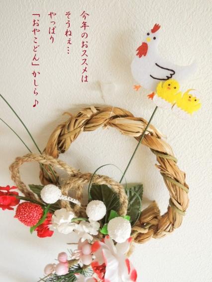 DSCN8851_s_moji.jpg