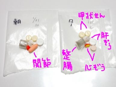 DSCN9971_s_moji.jpg