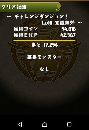 LfIRl7T.jpg